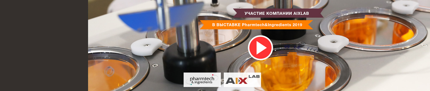 Pharmtech video